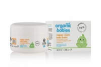 Green People Organic Babies Nappy Cream Baby Balm - 40ml